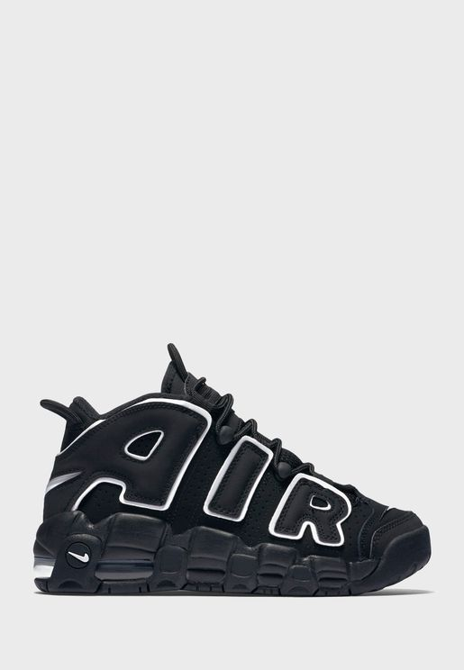 Youth Air More Uptempo