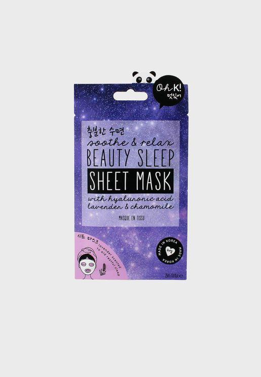 ماسك وجه قبل النوم