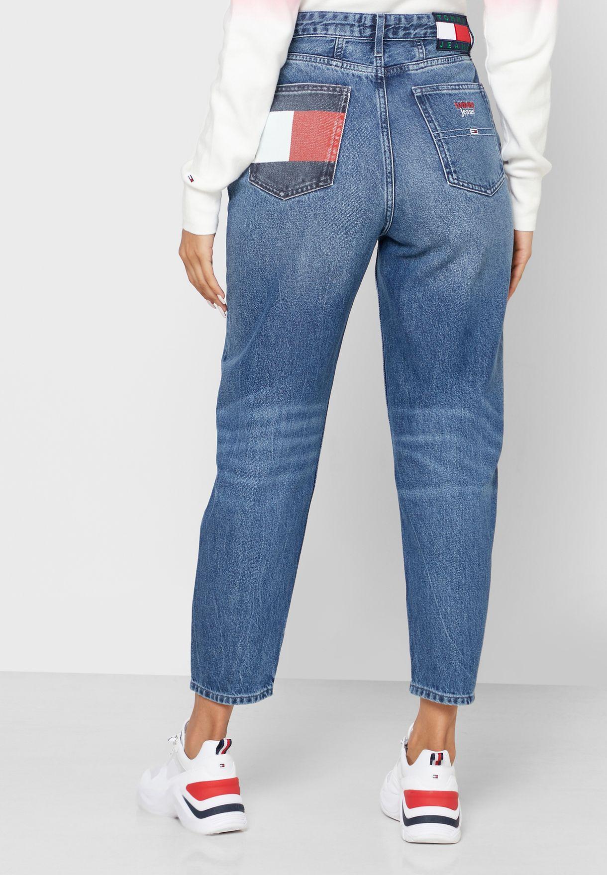 جينز بأزرار