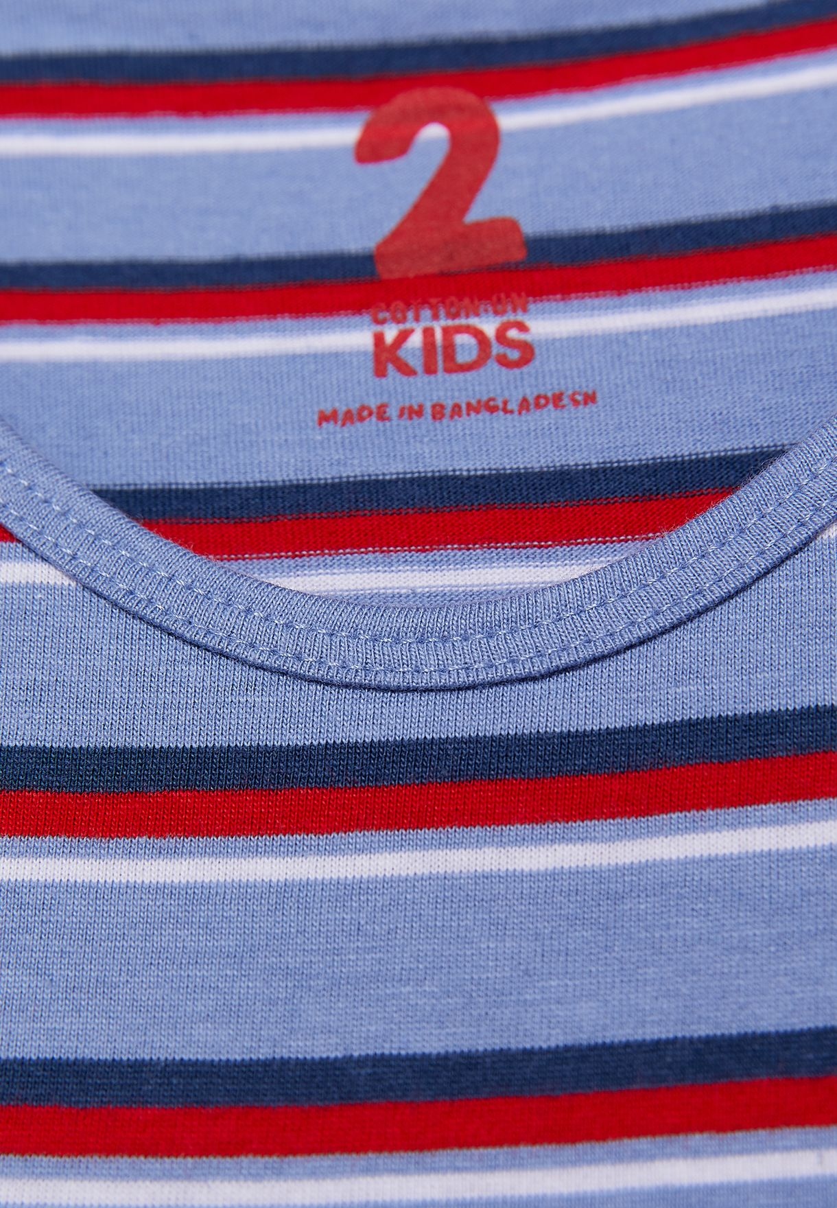 Kids Stripped Vest