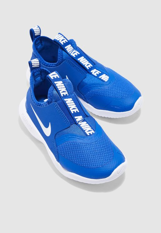 a00731c66ab Shoes for Boys | Shoes Online Shopping in Kuwait city, other cities ...