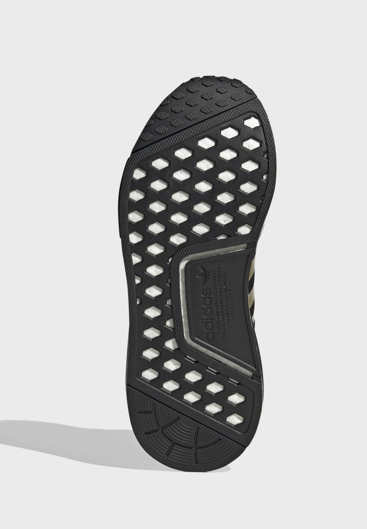 حذاء ان ام ديه _ار 1