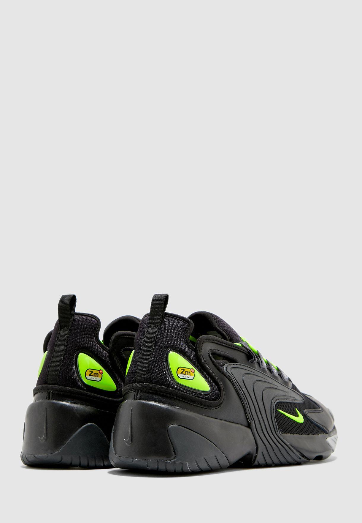 حذاء زوم 2 كي