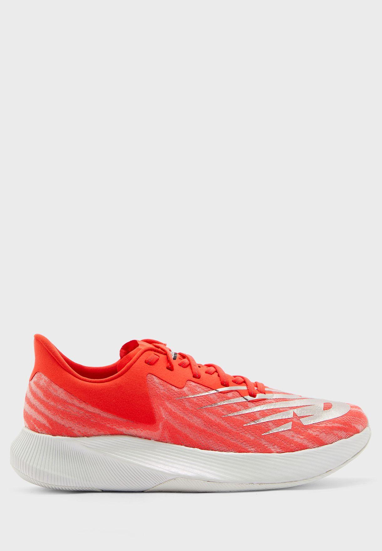 حذاء ريسر