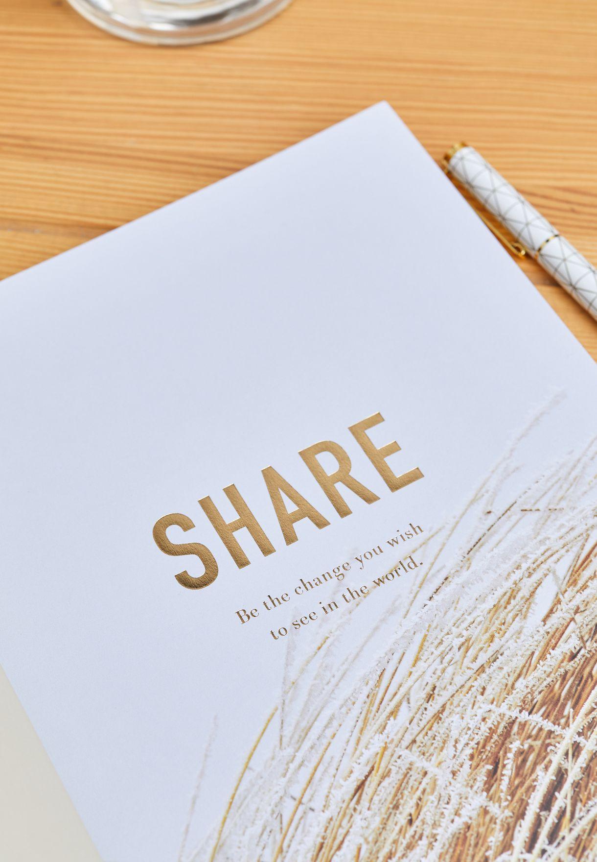 كتاب شير انسبايريشين (Share Book Inspiration)