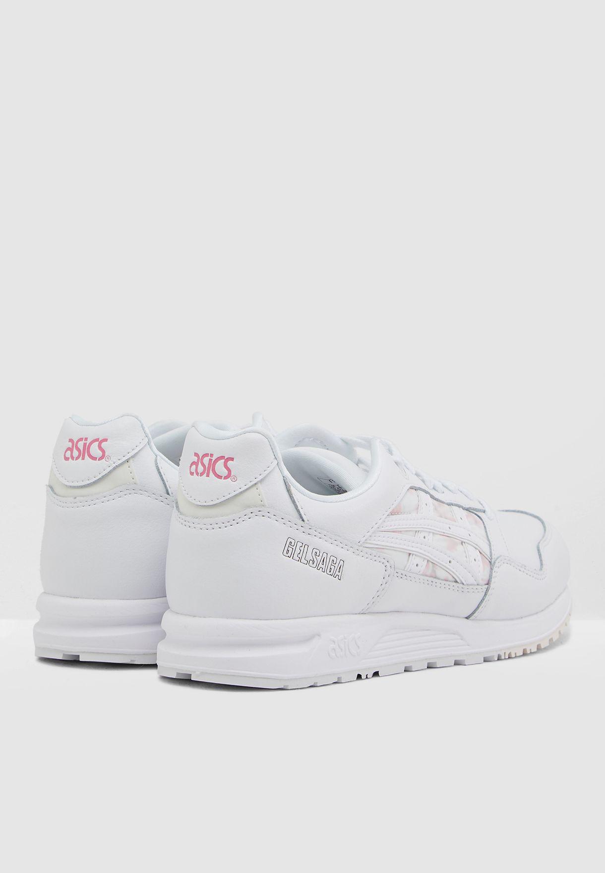 حذاء جل ساجا