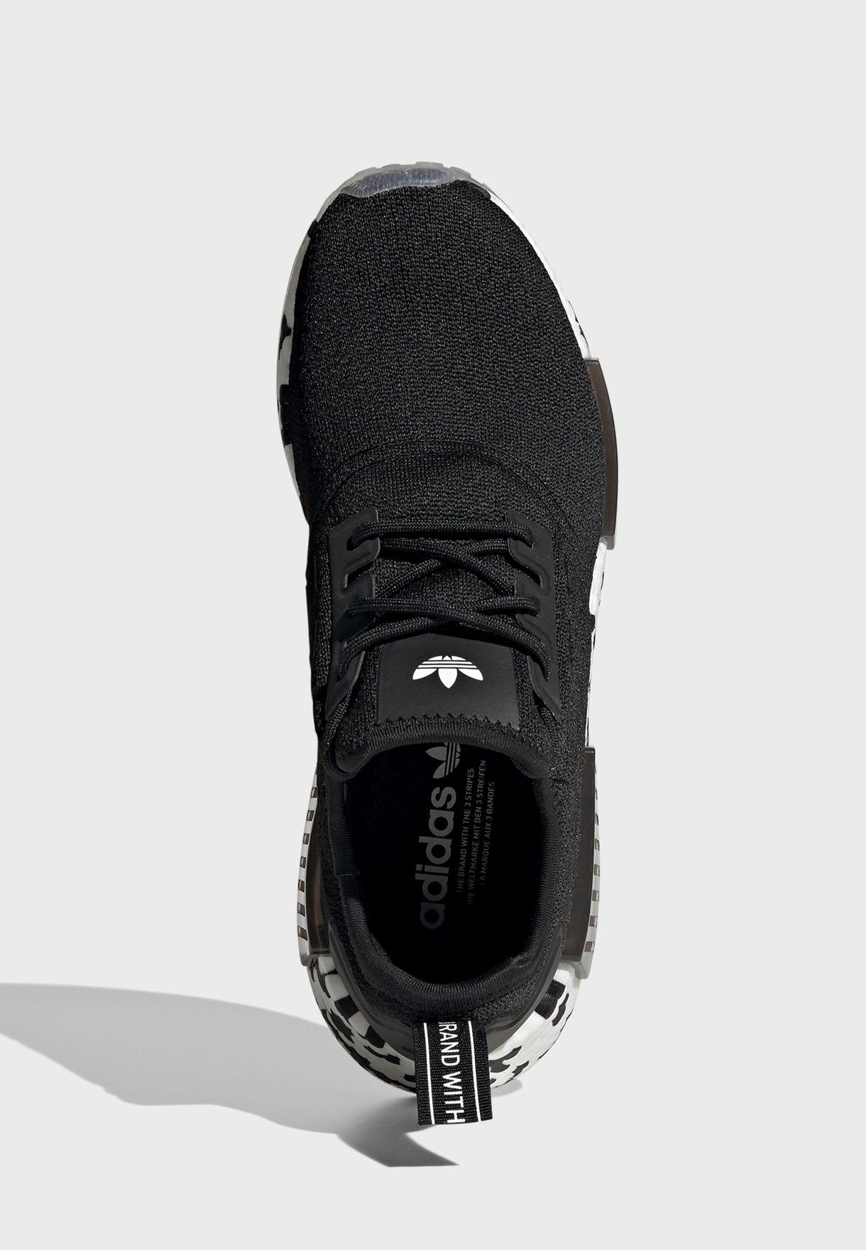 حذاء ان ام دي_ار1