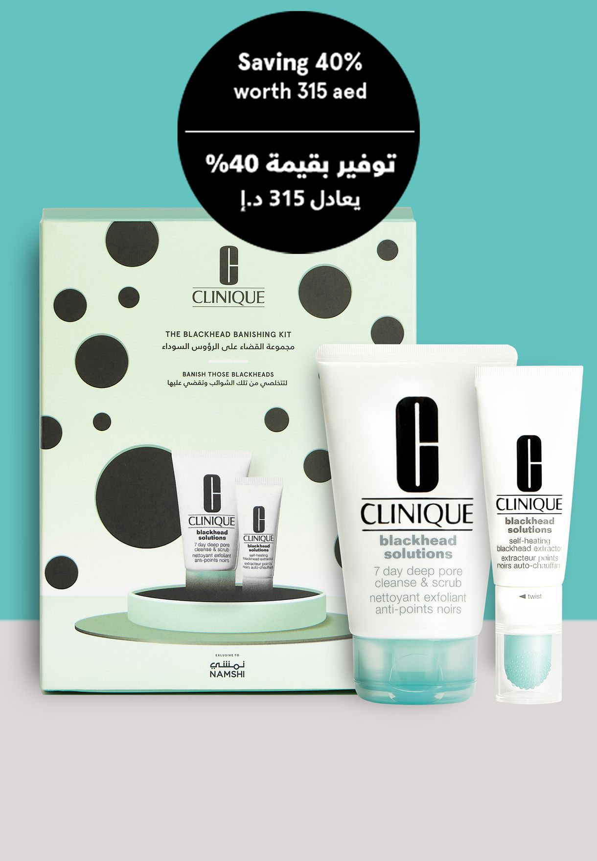 Blackhead Extractor + Pore Cleanser With Scrub