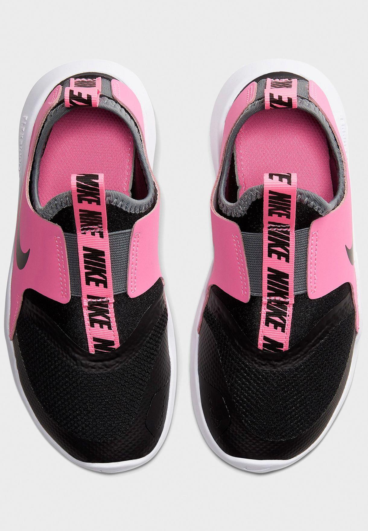 حذاء فليكس رنر للاطفال