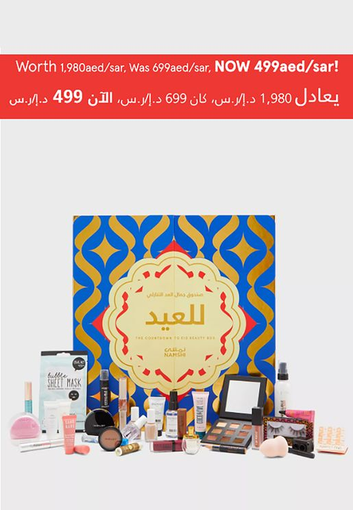 THE COUNTDOWN TO EID BOX 30 beauty must-haves worth 1980aed/sar