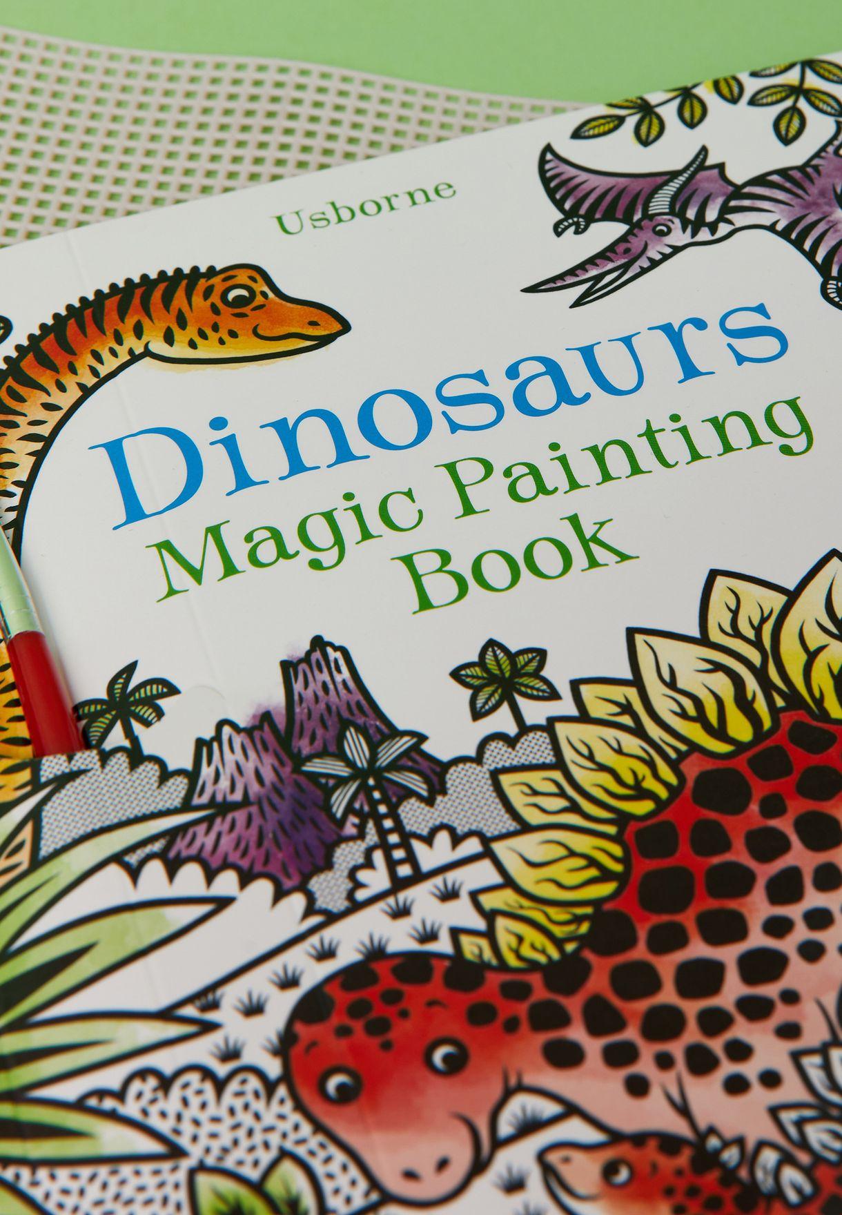 كتاب تلوين الديناصور