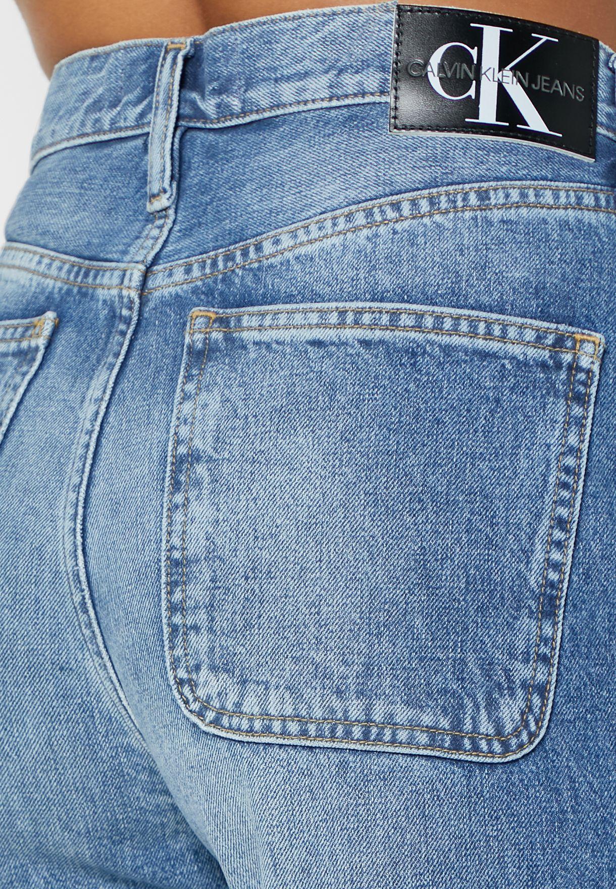 Light Wash High Waist Jeans