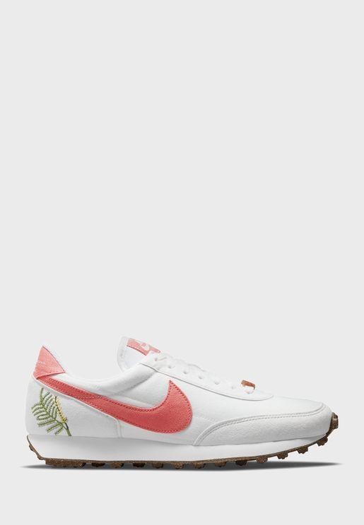 حذاء دي بريك موف 2 زيرو 2