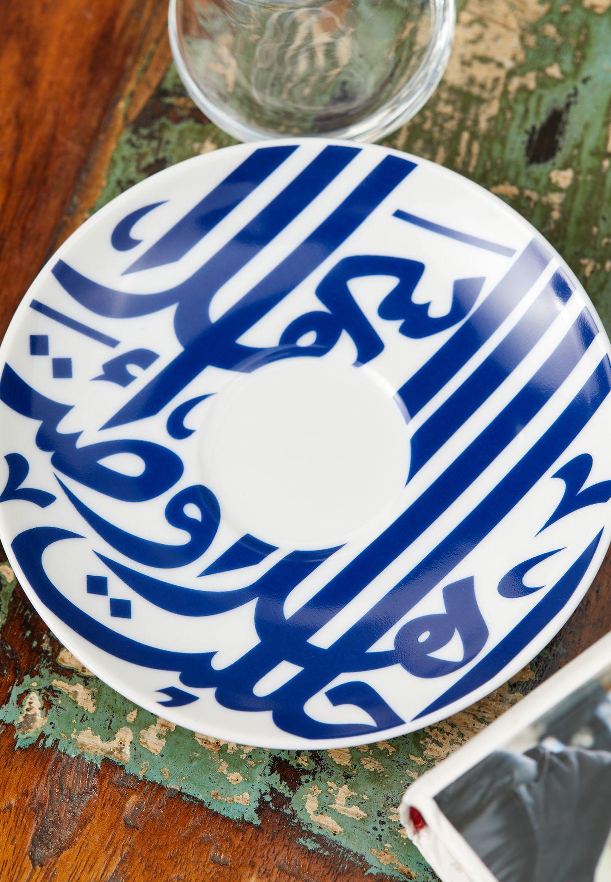 فنجان شاي مع صحن بكتابة عربية