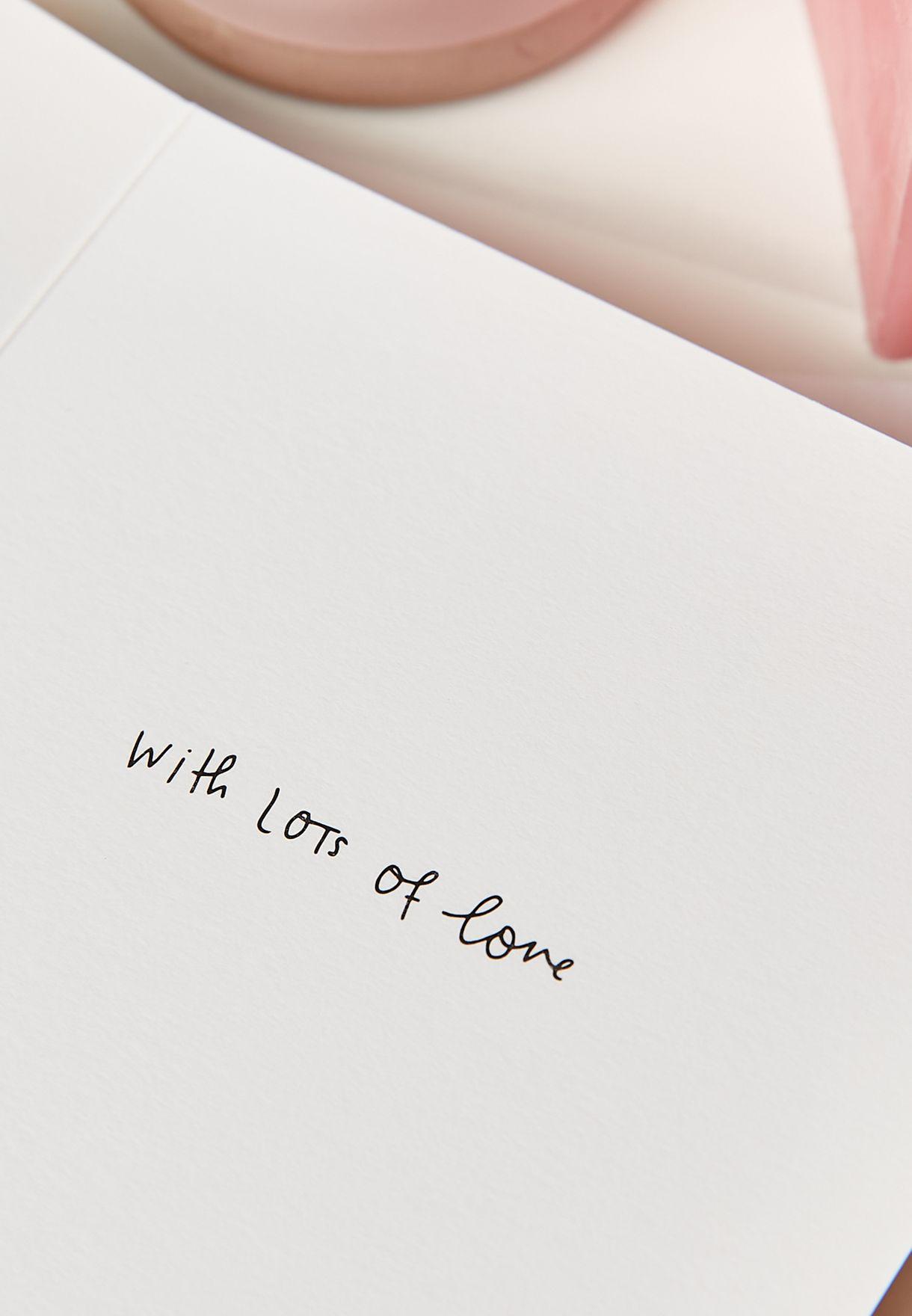 بطاقة تهنئة بطبعة كتابة