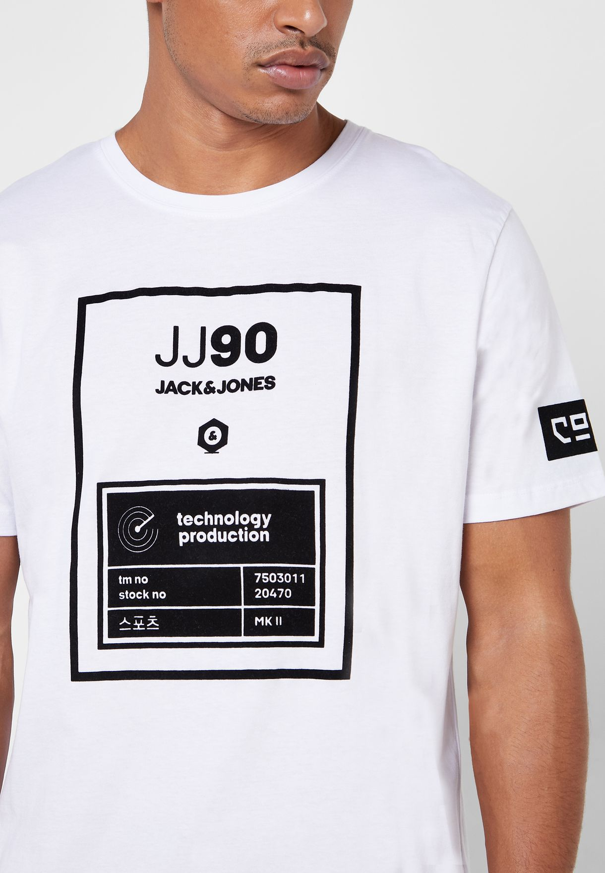 Jeepo Slim Fit Crew Neck T-Shirt