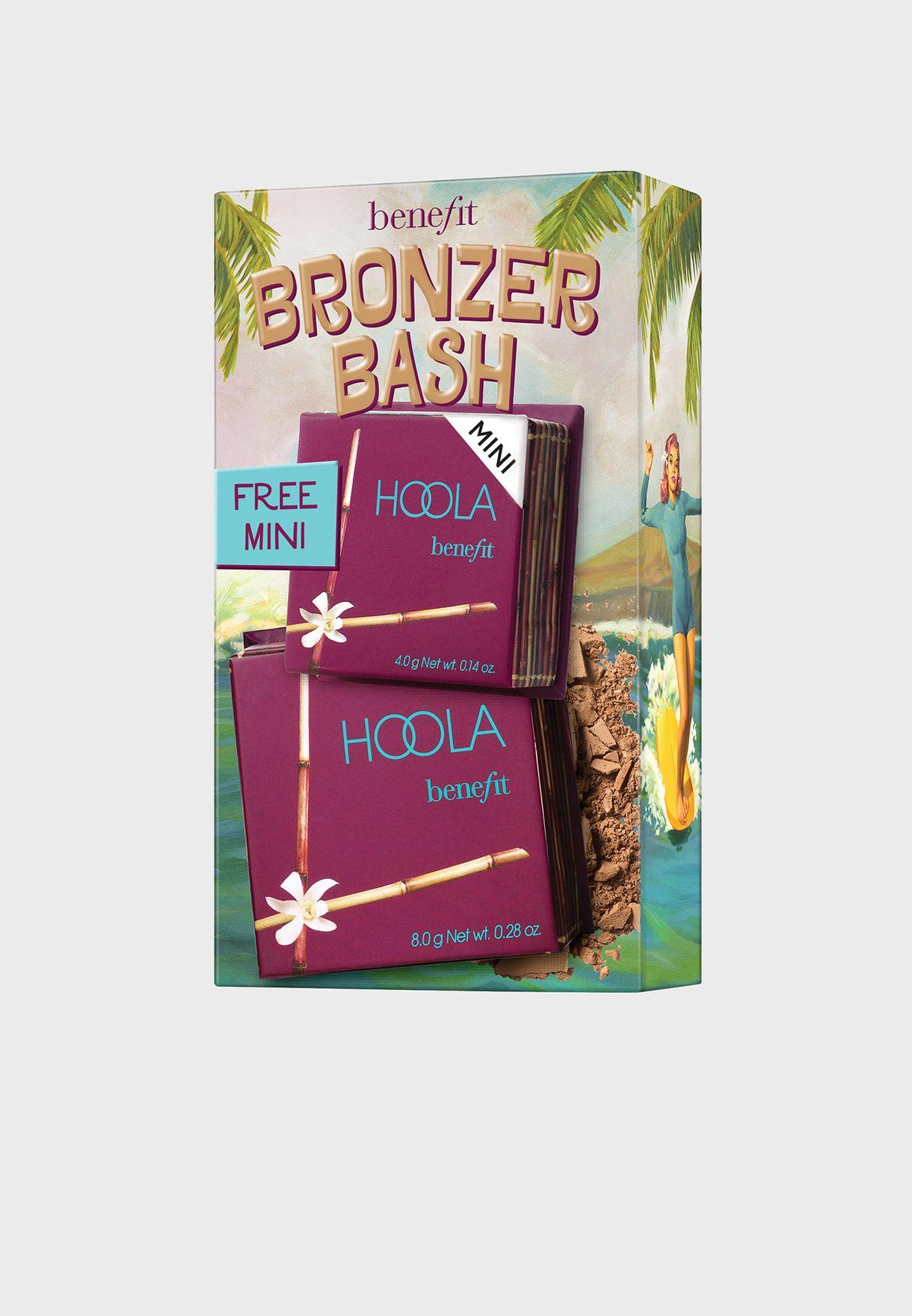 مجموعة برونزر هولا + حجم ميني هدية