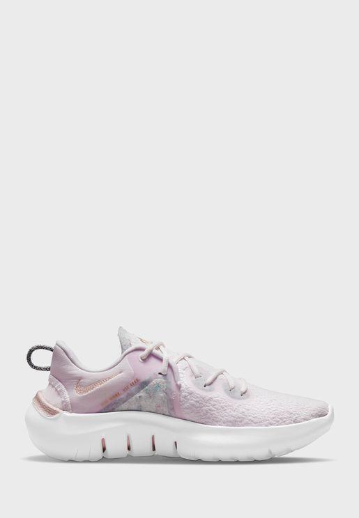 حذاء فلكس 2021 ار ان