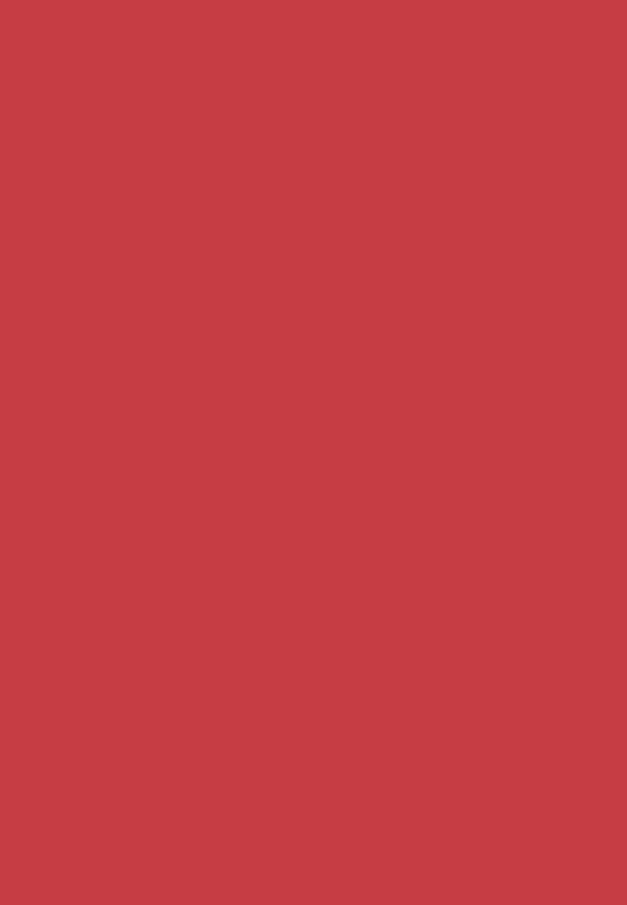 أحمر شفاه ابسولو مت 197