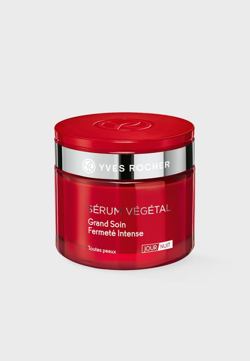 Intense Firming Care Day And Night Cream 75ml