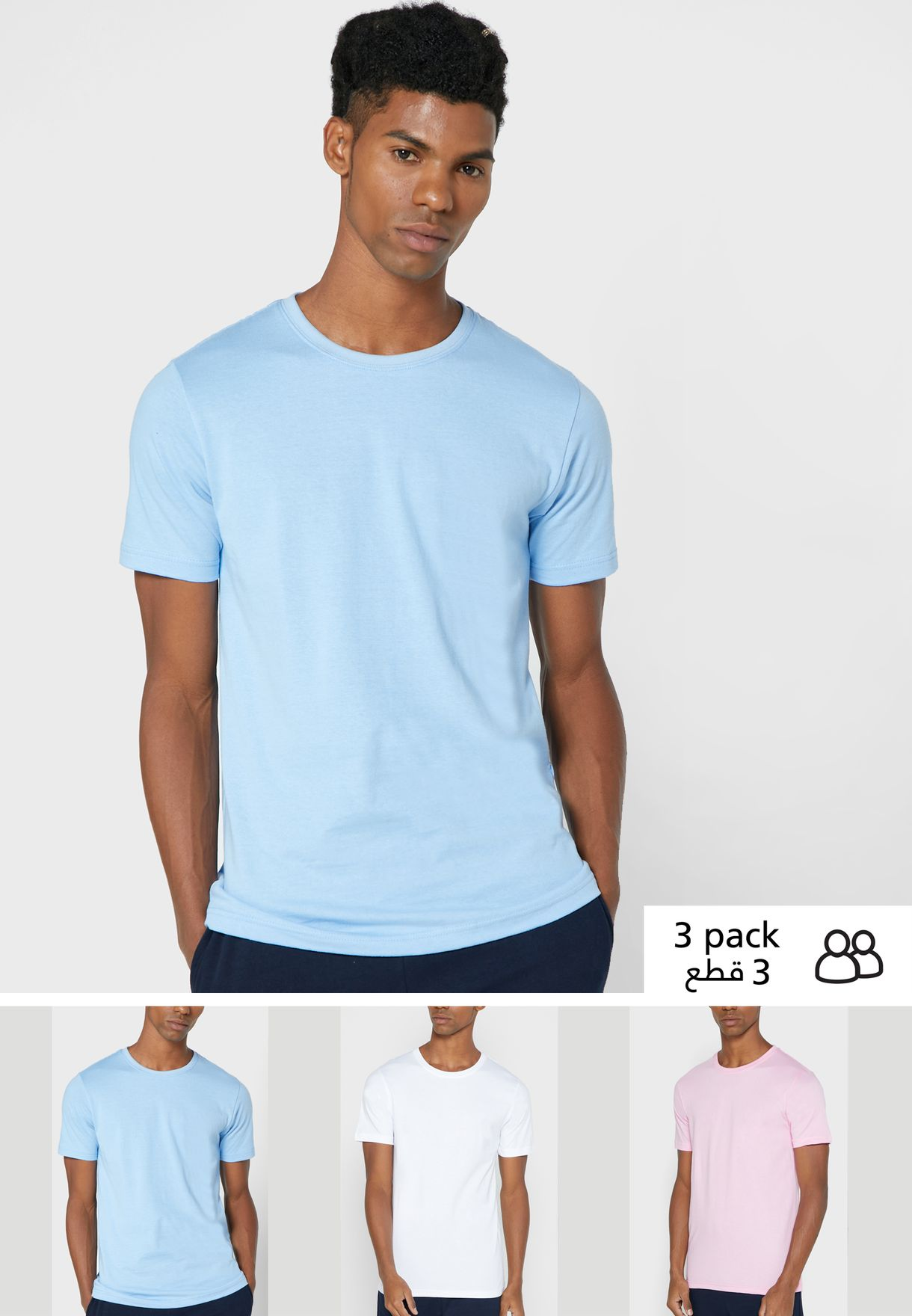 3 Pack Essential Crew Neck T-Shirt