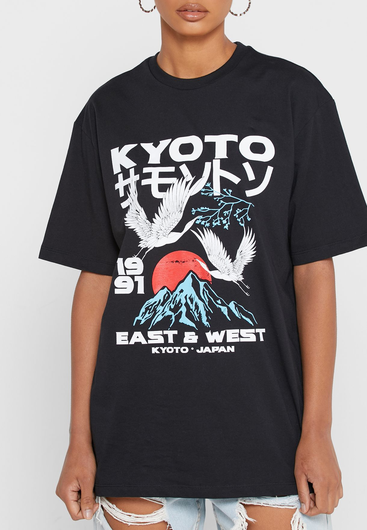 Oversized Slogan Printed T-Shirt
