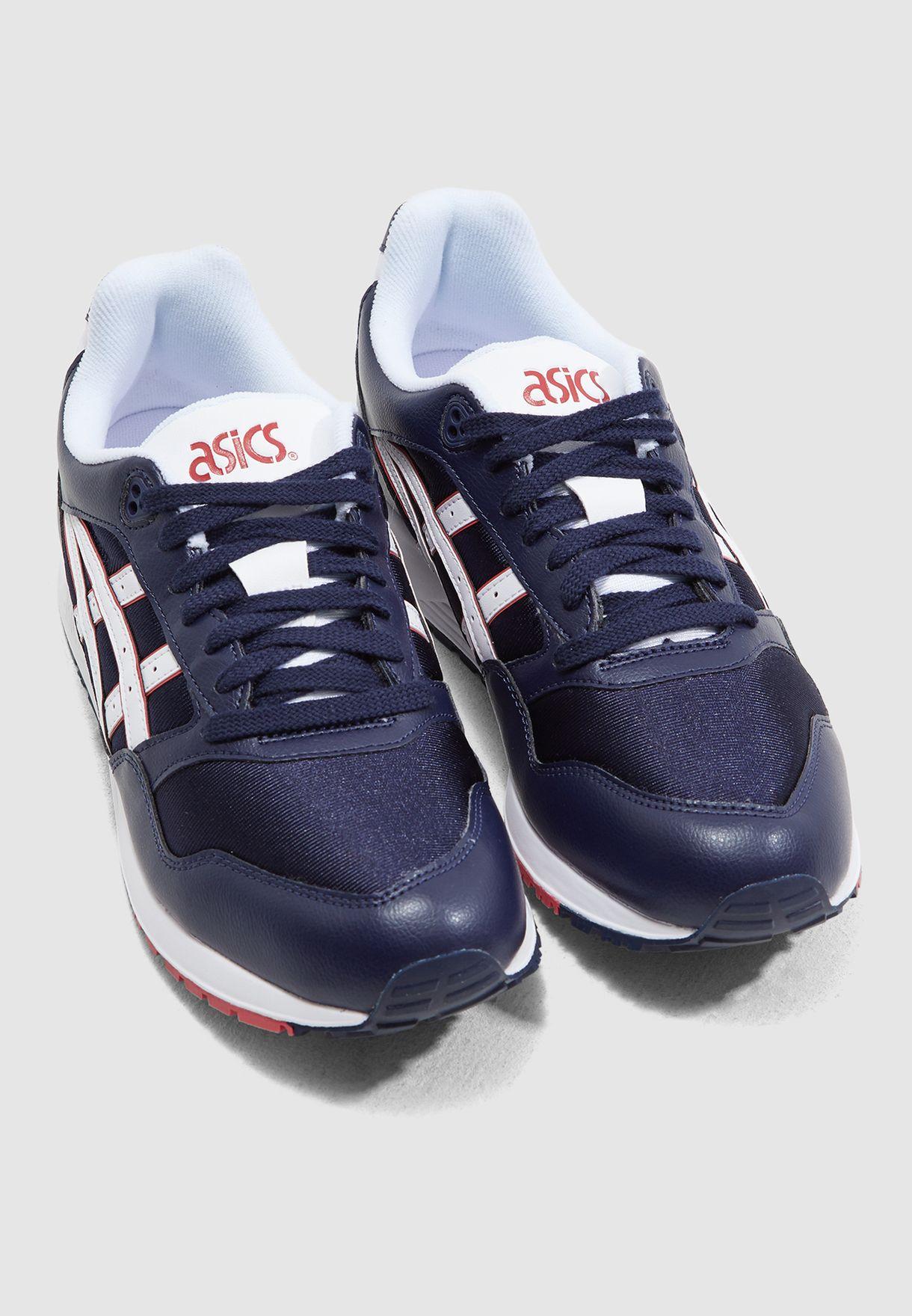 حذاء جيل ساجا