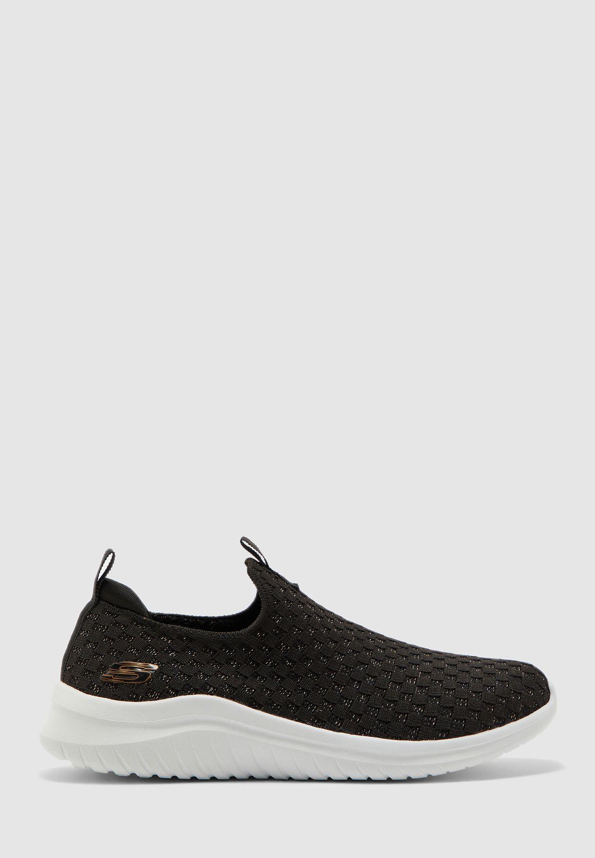 حذاء الترا فليكس 2.0