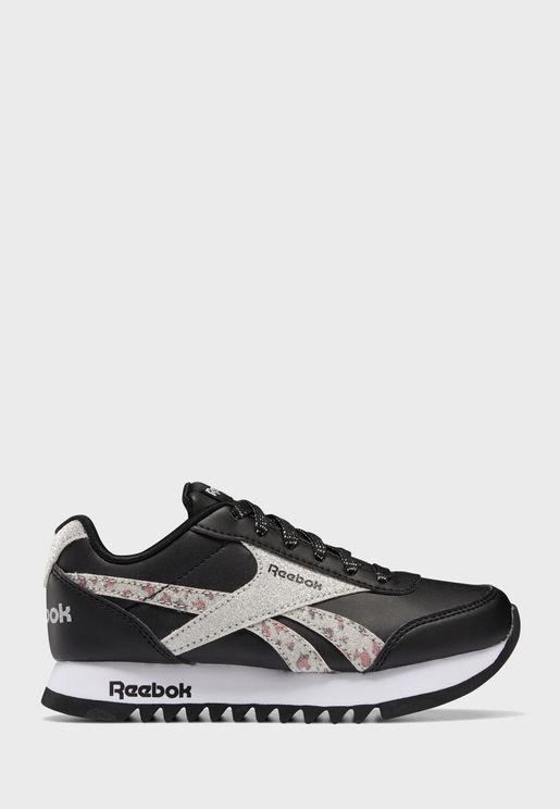 حذاء رياضي رويال كلاسيكس