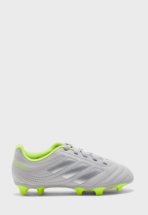 حذاء كوبا 20.4 للاسطح الصلبة