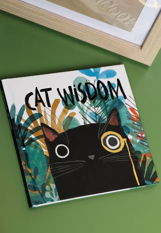 كتاب حكمة القط