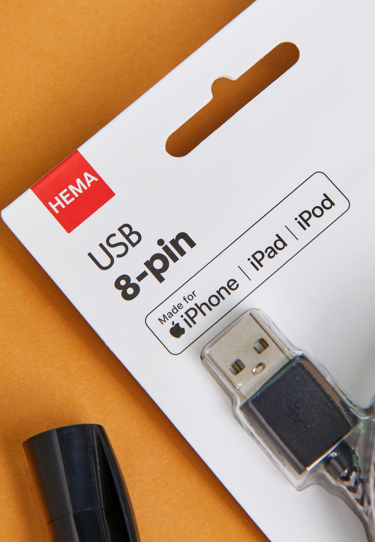 كابل ايفون USB