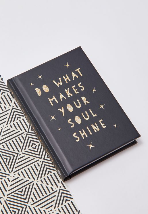 "كتاب ""Do What Makes Your Soul Shine"""