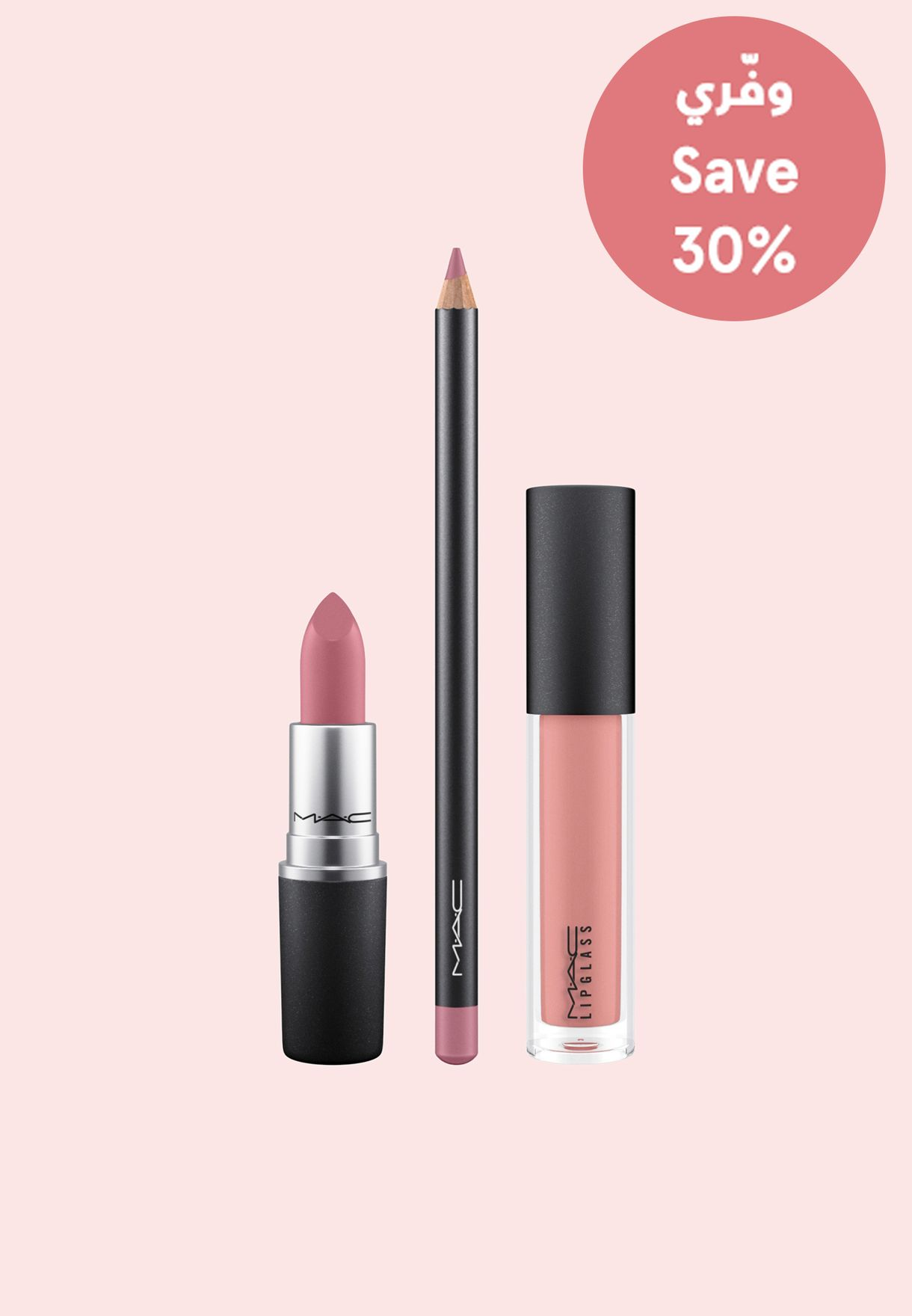 Pink It Over Lip Kit