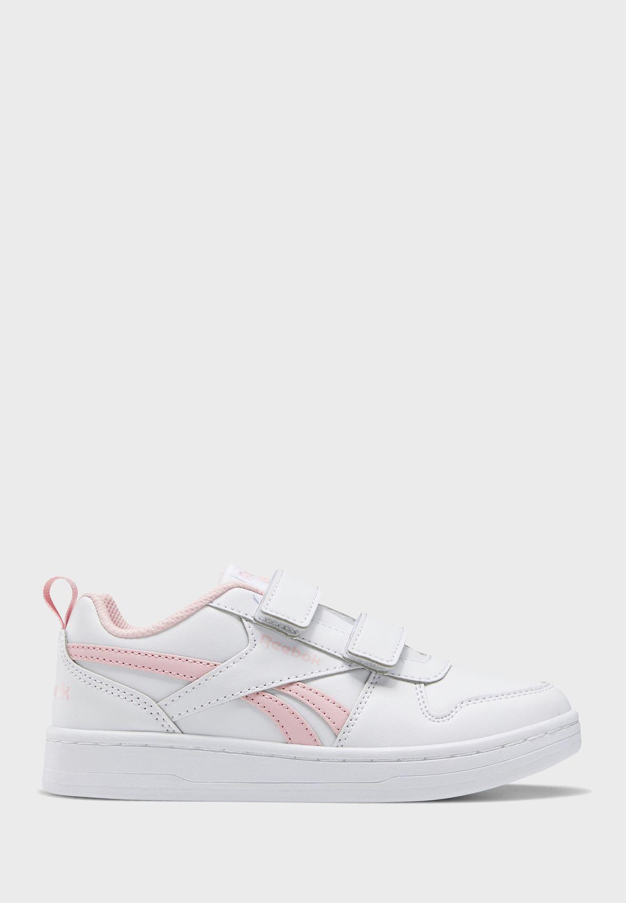 حذاء رويال برايم للاطفال