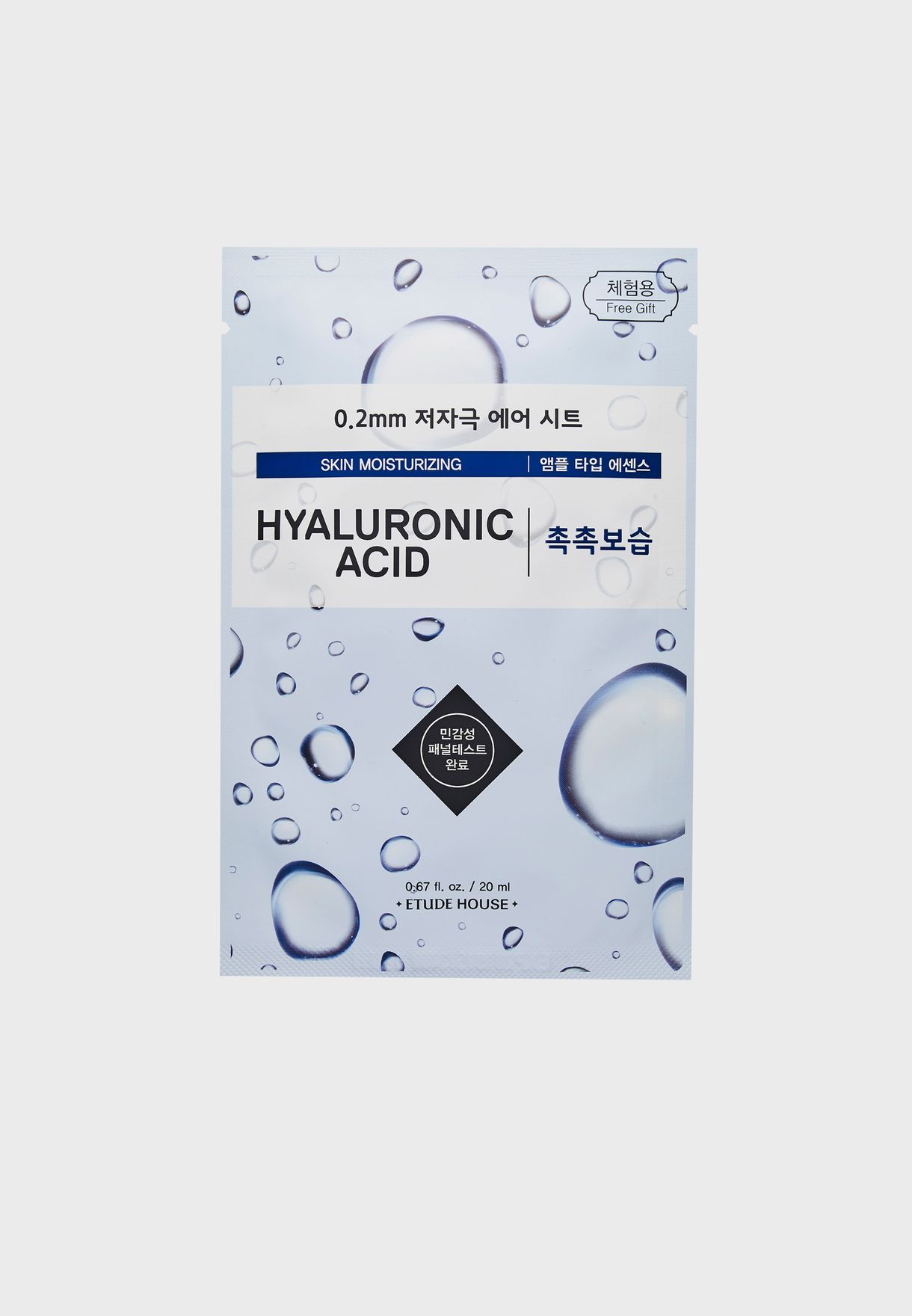 0.2 Therapy Air Sheet Mask - Hyaluronic Acid20ml