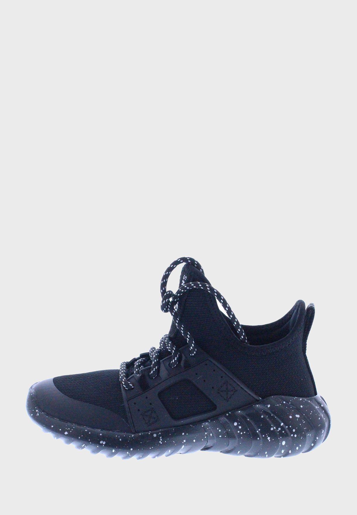 حذاء هيدروس