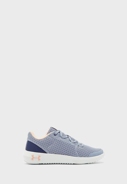 حذاء ريبل 2.0 ان ام