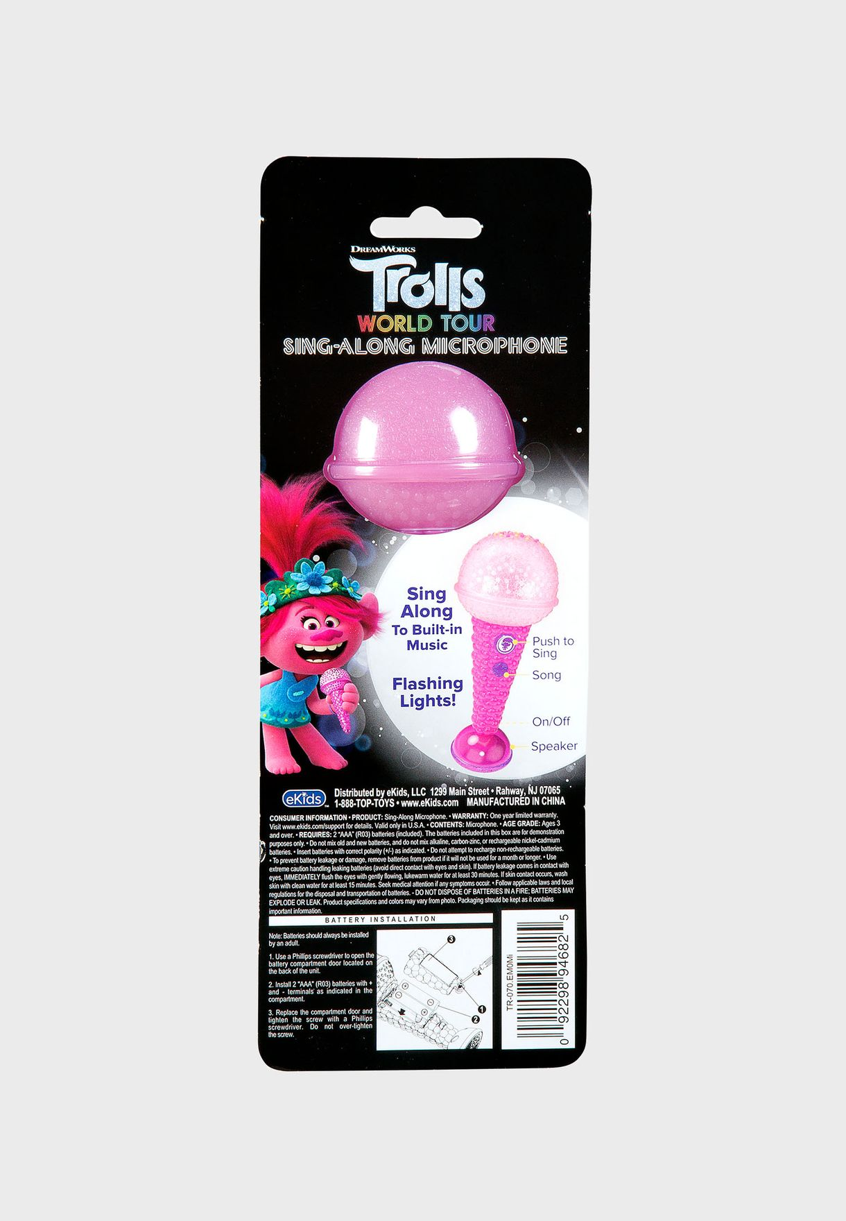 Trolls World Tour Karaoke Microphone