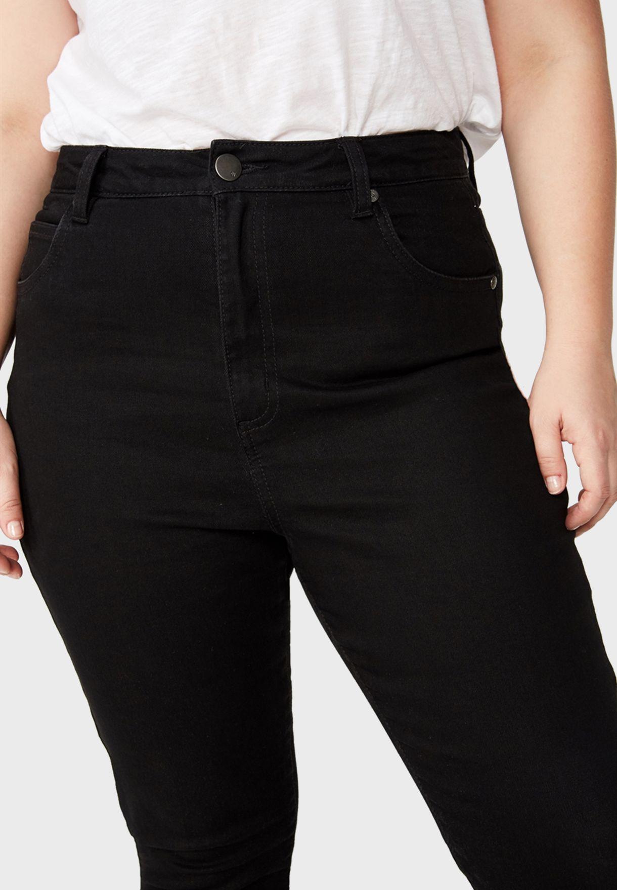 Adriana High Skinny Jeans