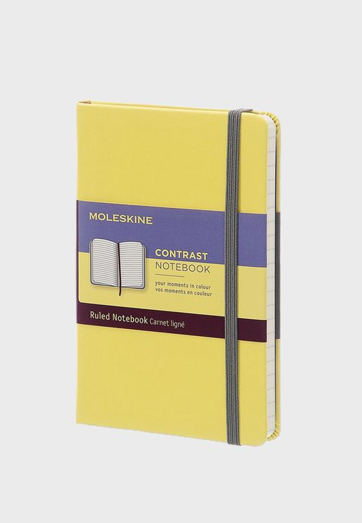 دفتر ملاحظات بصفحات مسطرة