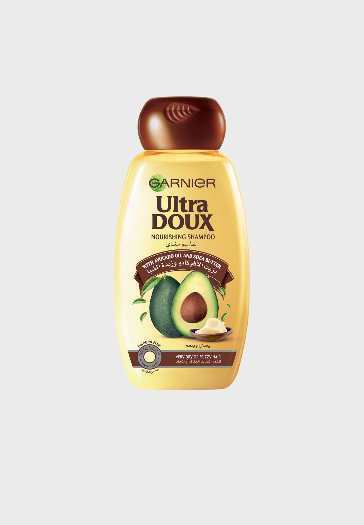 Ultra Doux Avocado & Shea Butter Shampoo 400ml