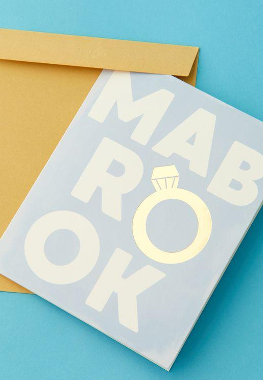 Mabrook Wedding Card