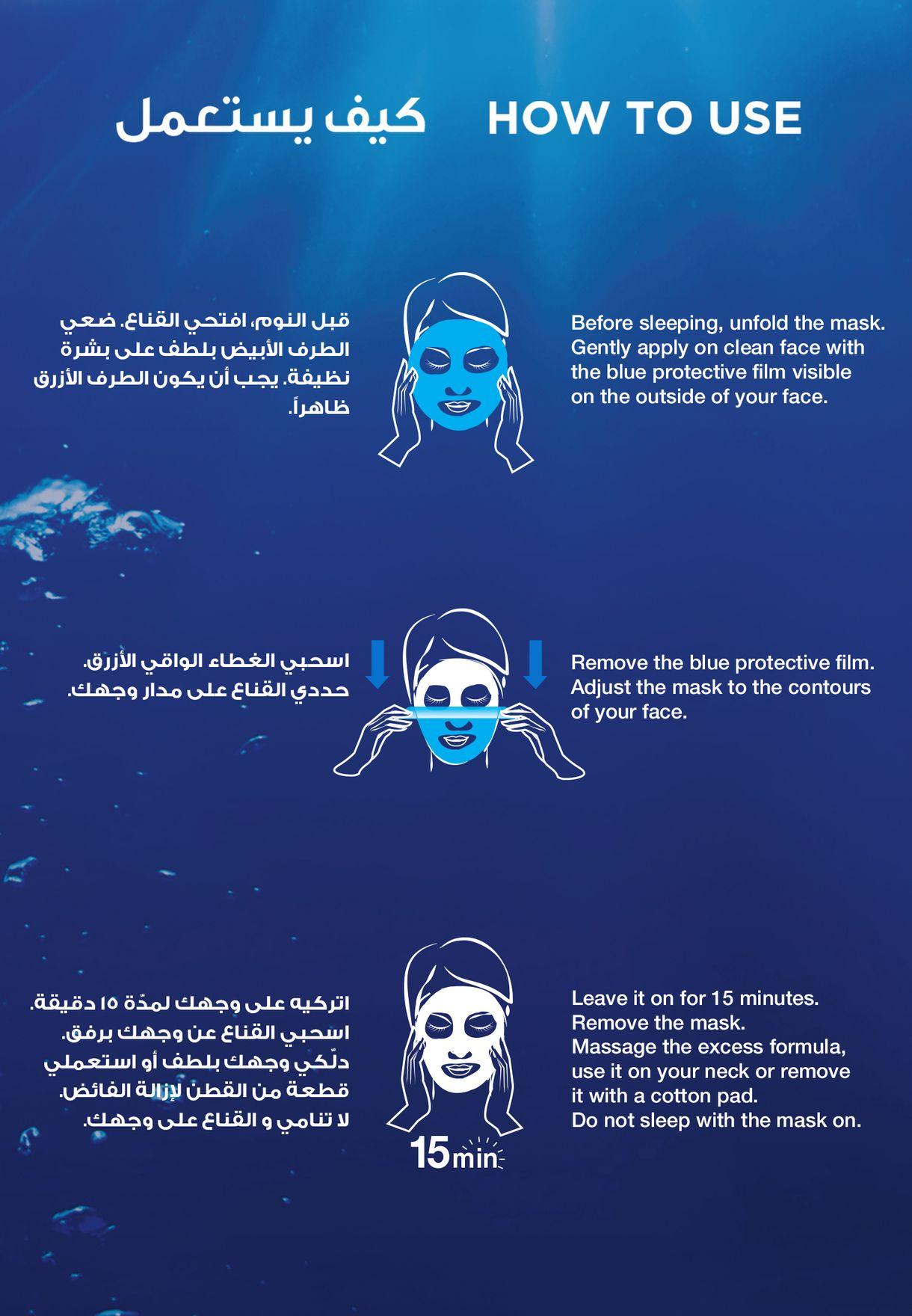 Night Face Tissue Mask