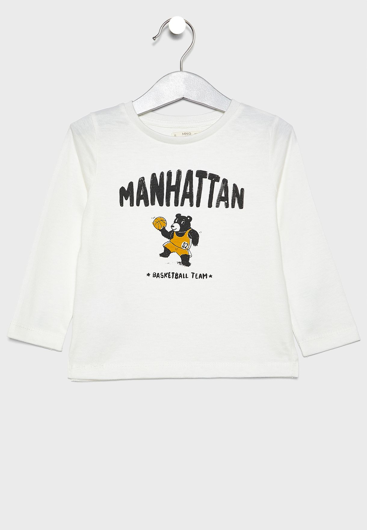 Kids Baseball T-Shirt