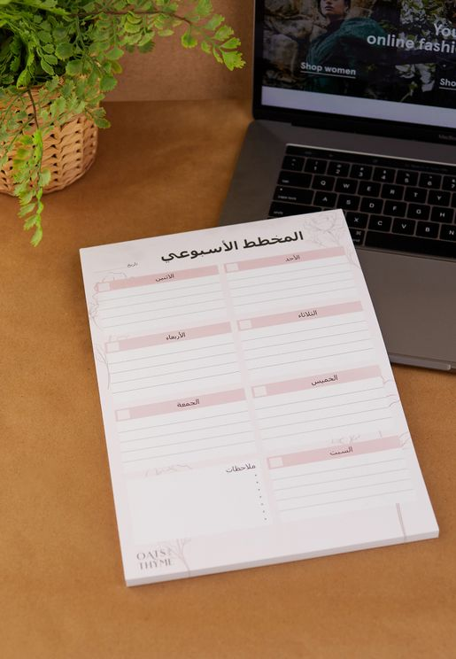 A4 Weekly Arabic Planner