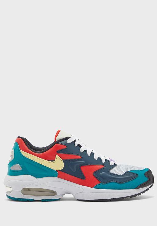 حذاء اير ماكس 2 لايت اس بي