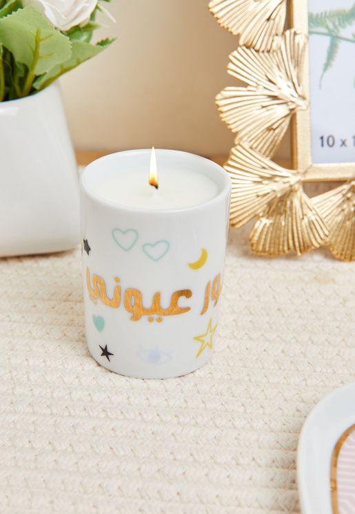 Golden Moon Marrakesh Candle 60g