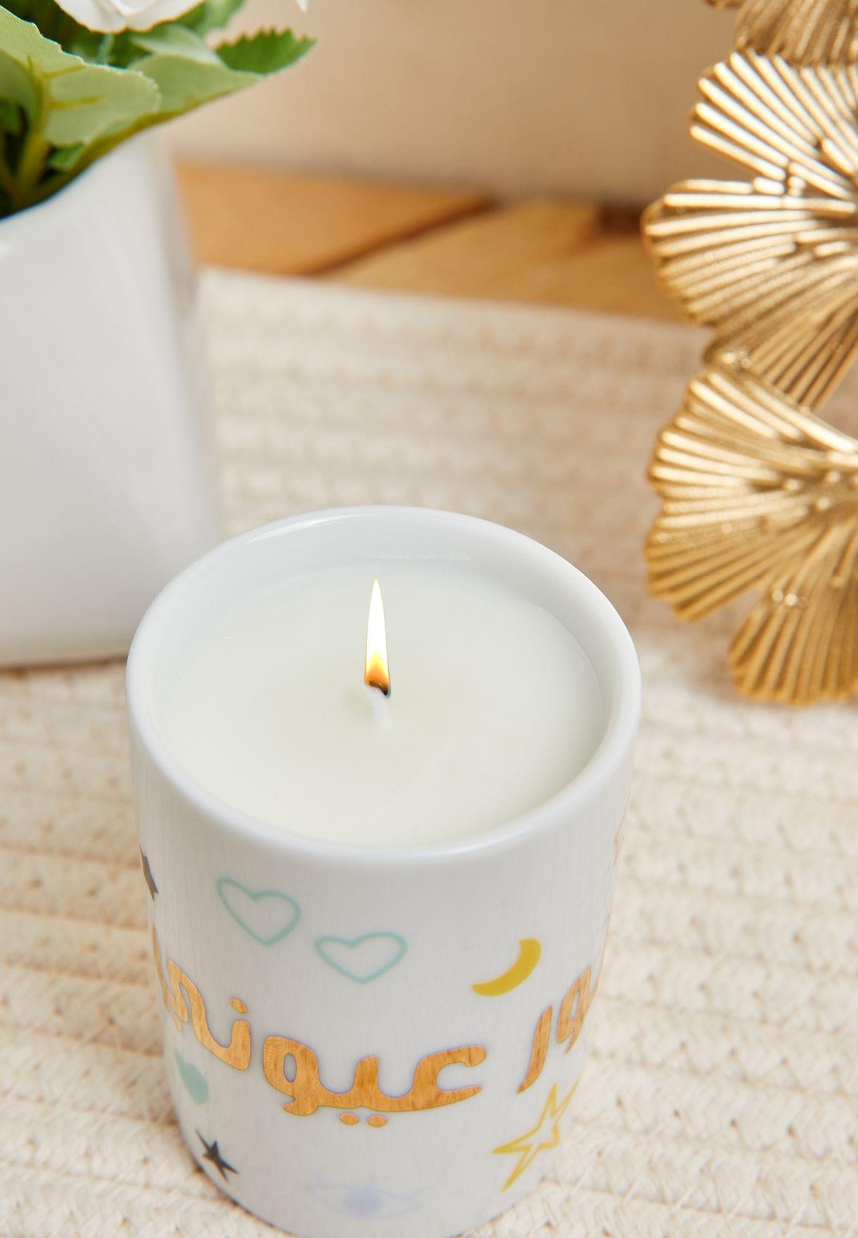 شمعة عطرية بطباعة نور عيوني