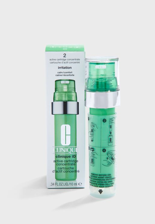 Clinique ID Active Cartridge for Irritation